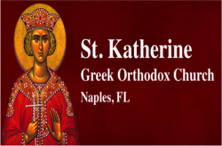 St. Katherine Greek Orthodox Church
