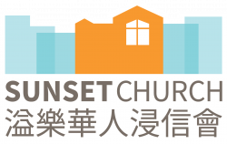Sunset Church